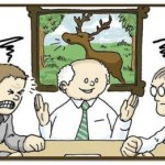 Способы разрешения конфликтов